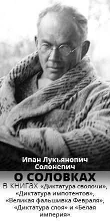 Волкогонов Дмитрий Антонович